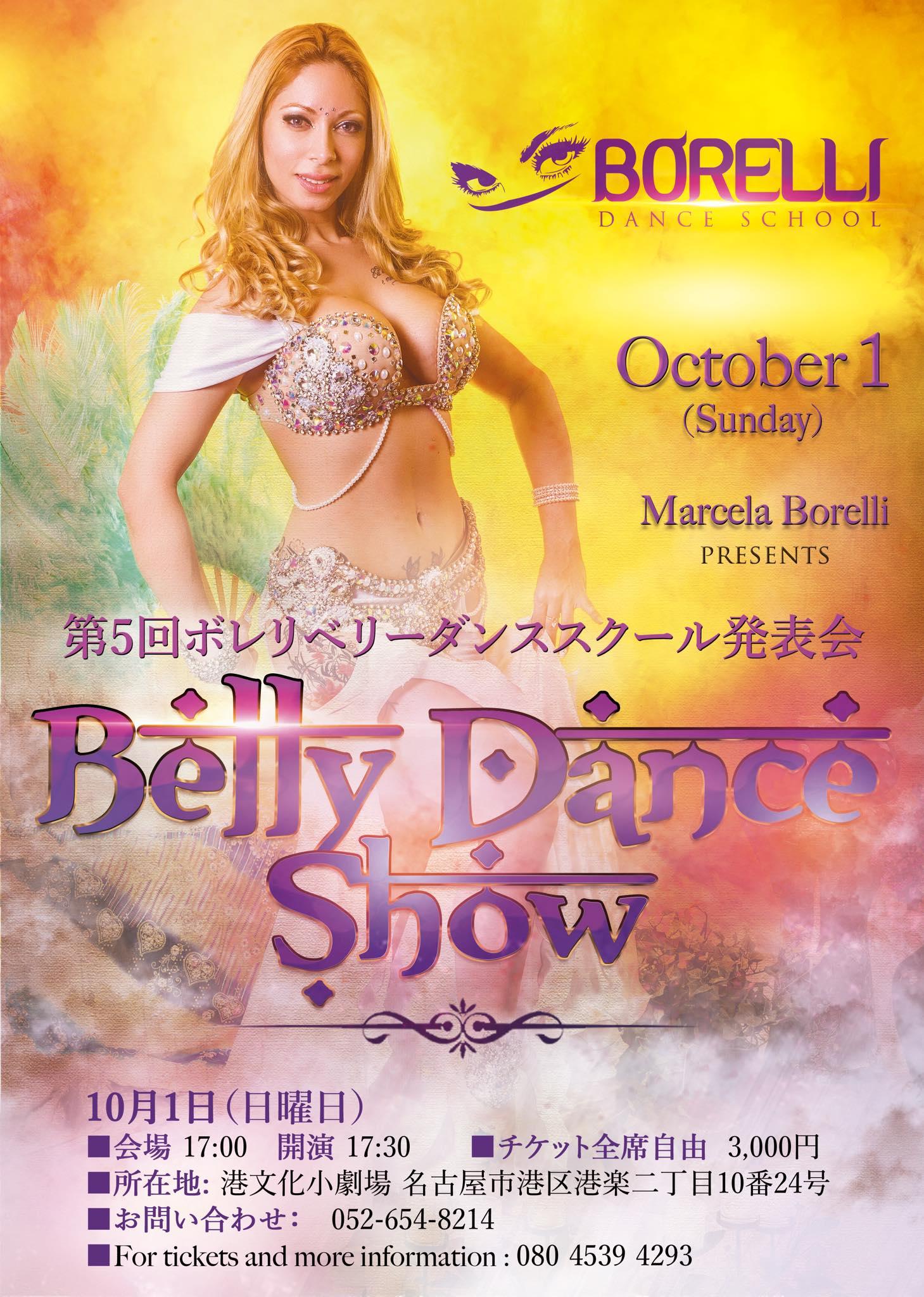Borelli Dance School
